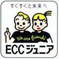 ECCジュニアBS 藤宮教室