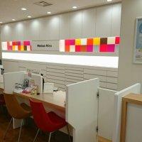 MeniconMiru上野店