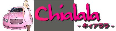 CHIALALA WEBSHOP