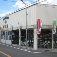 自転車専門店 遊輪館 花園店(ゆうりんかん はなぞの)