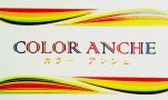 Color Anche