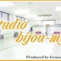 レンタルスタジオbijou-myy(ビジュミー)