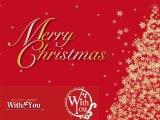 12月はクリスマスキャンペーン! ウィズ・ユー日進店 素敵なクリスマスになりますように!