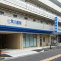 小早川医院(内科、糖尿病・腎臓内科、心療内科)