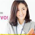 韓国語センターBRAVO!横浜西口校