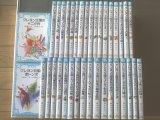 最近の仕入れ「クレヨン王国シリーズ36冊/青い鳥文庫」