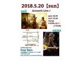 5月20日はSpring Acoustic Live♪