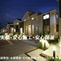 札幌市住宅塗装・木部塗装・屋根塗装・外壁塗装