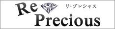 リサイクルショップ Re・Precious