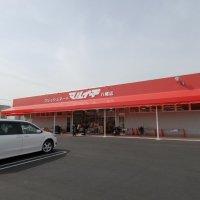 フレッシュマート マルイチ八幡店
