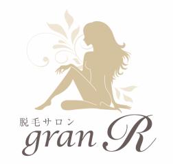脱毛サロン gran R ~グランアール~ 大阪 四ツ橋
