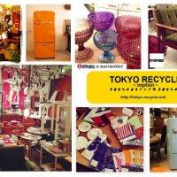 総合リサイクルショップ TOKYO RECYCLE imption 下北沢店 【買取&販売&レンタル】