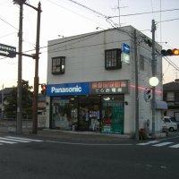 (有)寺尾電器店