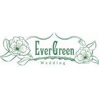 Ever Green Wedding