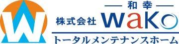 株式会社和幸 大阪支店