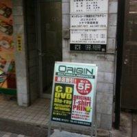 CD、DVDプレスのTRAP 東京店