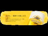 ★ 生ビール始めました♪