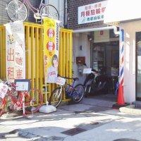 ヤマト観光レンタサイクル 近鉄奈良店 (旧南都自転車)