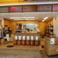 ハートコーヒーJR塚本店