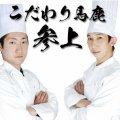 お弁当配達 aRuNCafe (アランカフェ)