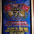 相沢時計店 カードゲーム営業部