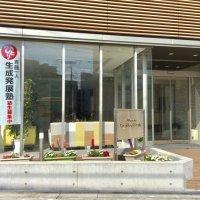まるかんのお店 熊谷ロイヤルホテルすずき店