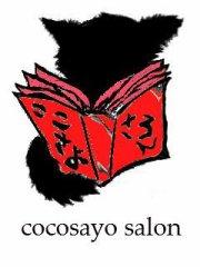 COCOSAYO SALON