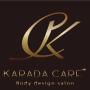 ダイエットサロン「KARADACARE+」(カラダケアプラス)