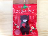 苺大好き こぐまのいちご(ストロベリーキャンディー)