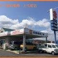 (有)下畑自動車(築上郡上毛町・豊前市/自動車・バイク