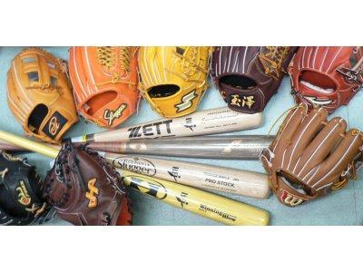 野球用品販売
