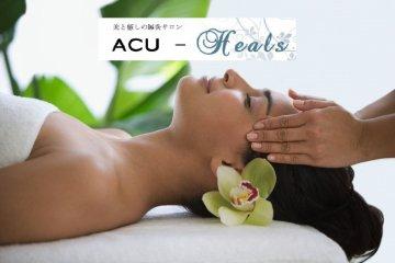 """""""美""""と""""癒し""""の鍼灸サロンACU-Heals"""