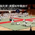 養神館南桜井同好会(合気道)