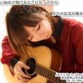 ♪埼玉県 狭山市 所沢市 川越市 ギター教室 N.F.E Music School♪