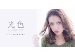 話題のイルミナカラー登場!!イルミナカラー×カット×WTr¥9800