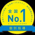 明光義塾 多治見京町教室