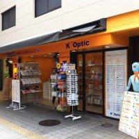 ケーオプティック魚町店