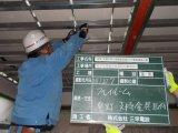 市内 放課後児童クラブ新設電気設備工事