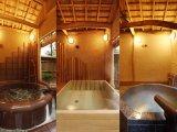 【お部屋食プラン】二人で楽しむほっこり温泉プラン~貸切露天風呂付き~