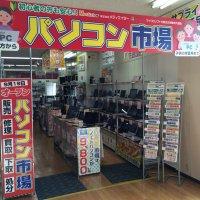 パソコン市場札幌琴似店