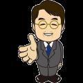 ★今ならお得なキャンペーン実施中★ーー石のオブジェ直販品ーー