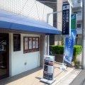 荻窪リハビリスタジオ