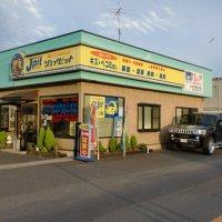 Jpit南自動車工業所
