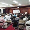 行政書士 宇田川亨事務所 (横浜市泉区、戸塚区、遺産相続・遺言書)