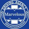 運転代行 運転手募集します。マーベラス運転代行 厚木