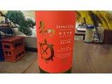 静岡産日本酒「初亀 純米吟醸 からからべっぴん」を特別入荷!