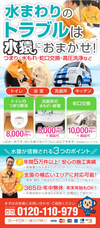 キッチン つまり 横浜