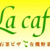 La cafe ~ラ・カフェ