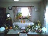 リビング葬