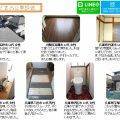 株式会社エル 神戸福祉工務店